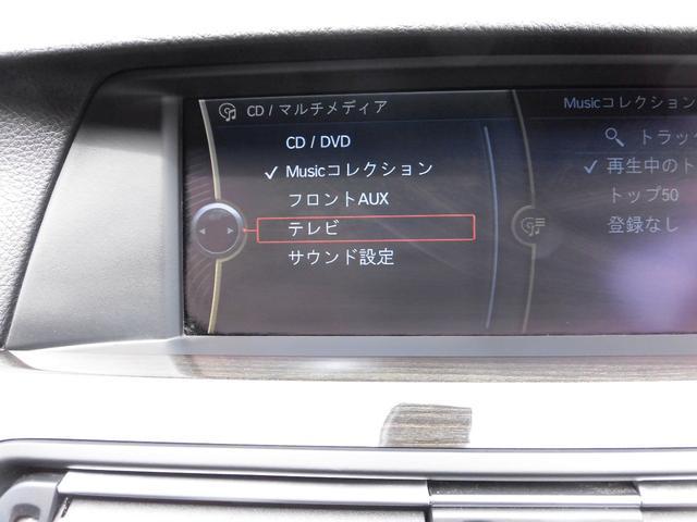 「BMW」「5シリーズ」「セダン」「福岡県」の中古車13