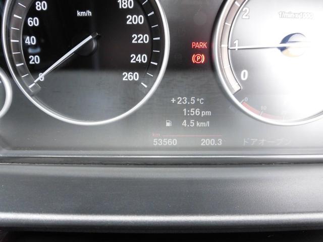 「BMW」「5シリーズ」「セダン」「福岡県」の中古車22