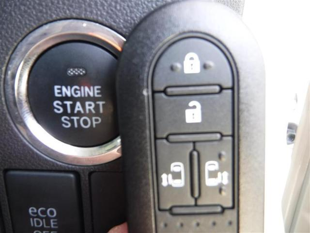 カスタムX トップエディションSAII 衝突軽減ブレーキ 車線逸脱警報 フルセグメモリーナビ バックモニター ETC ベンチシート LEDヘッドライト 両側パワースライドドア スマートキー(8枚目)