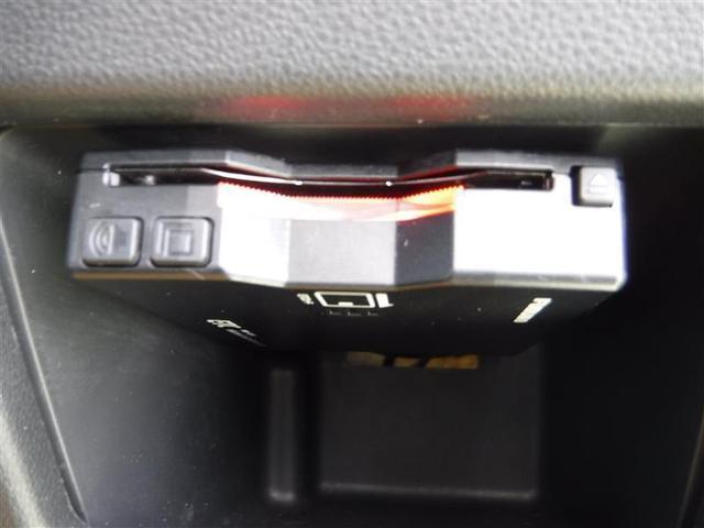 カスタムX トップエディションSAII 衝突軽減ブレーキ 車線逸脱警報 フルセグメモリーナビ バックモニター ETC ベンチシート LEDヘッドライト 両側パワースライドドア スマートキー(11枚目)