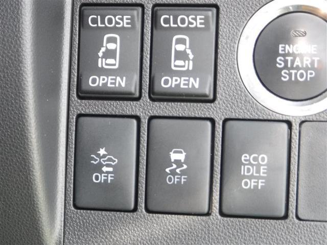 カスタムX トップエディションSAII 衝突軽減ブレーキ 車線逸脱警報 フルセグメモリーナビ バックモニター ETC ベンチシート LEDヘッドライト 両側パワースライドドア スマートキー(15枚目)