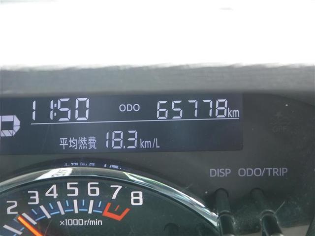 カスタムX トップエディションSAII 衝突軽減ブレーキ 車線逸脱警報 フルセグメモリーナビ バックモニター ETC ベンチシート LEDヘッドライト 両側パワースライドドア スマートキー(16枚目)