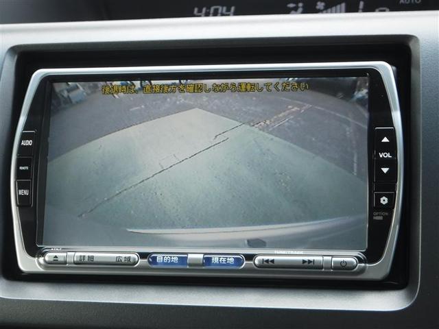 Z HDDナビ フルセグTV バックカメラ ETC スマートキー 両側パワースライドドア HIDヘットライト 純正アルミ ワンオーナー(11枚目)