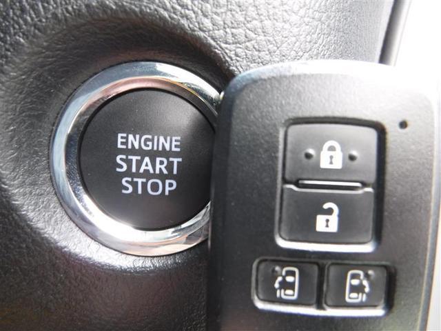 2.5S Aパッケージ 衝突軽減ブレーキ 車線逸脱警報・先進ライト クルーズコントロール 10インチフルセグメモリーナビ バックモニター ETC 後席モニター LEDヘッドライト 両側パワースライドドア スマートキー(9枚目)