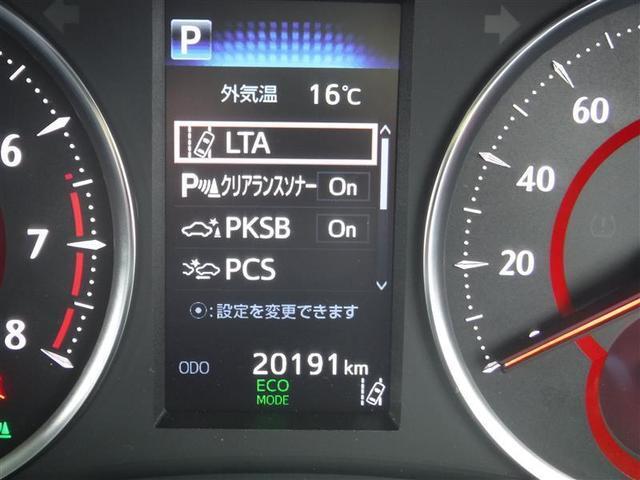 2.5S Aパッケージ 衝突軽減ブレーキ 車線逸脱警報・先進ライト クルーズコントロール 10インチフルセグメモリーナビ バックモニター ETC 後席モニター LEDヘッドライト 両側パワースライドドア スマートキー(16枚目)