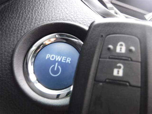 G 衝突軽減ブレーキ 9インチメモリーナビ フルセグTV バックカメラ ETC シートヒーター スマートキー LEDヘットライト 純正アルミ ワンオーナー(9枚目)