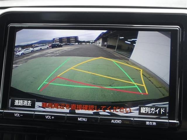 G 衝突軽減ブレーキ 9インチメモリーナビ フルセグTV バックカメラ ETC シートヒーター スマートキー LEDヘットライト 純正アルミ ワンオーナー(11枚目)