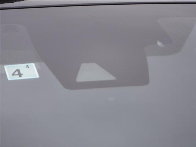 G 衝突軽減ブレーキ 9インチメモリーナビ フルセグTV バックカメラ ETC シートヒーター スマートキー LEDヘットライト 純正アルミ ワンオーナー(15枚目)