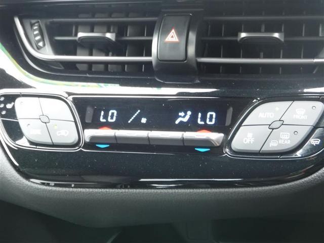 G 衝突軽減ブレーキ 9インチメモリーナビ フルセグTV バックカメラ ETC シートヒーター スマートキー LEDヘットライト 純正アルミ ワンオーナー(17枚目)