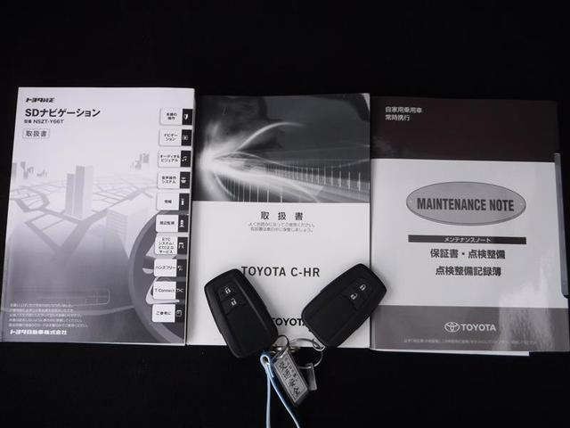 G 衝突軽減ブレーキ 9インチメモリーナビ フルセグTV バックカメラ ETC シートヒーター スマートキー LEDヘットライト 純正アルミ ワンオーナー(20枚目)