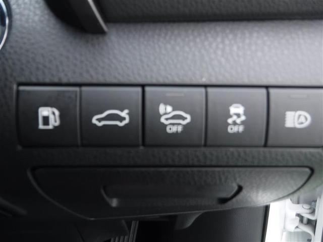 Gレザーパッケージ モデリスタフルエアロ 衝突軽減ブレーキ 車線逸脱警報・先進ライト クルーズコントロール レザー&パワー&シートヒーター フルセグナビ バックモニター ETC LEDヘッドライト スマートキー(15枚目)