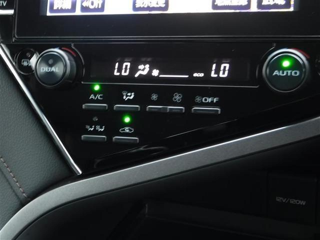 Gレザーパッケージ モデリスタフルエアロ 衝突軽減ブレーキ 車線逸脱警報・先進ライト クルーズコントロール レザー&パワー&シートヒーター フルセグナビ バックモニター ETC LEDヘッドライト スマートキー(17枚目)