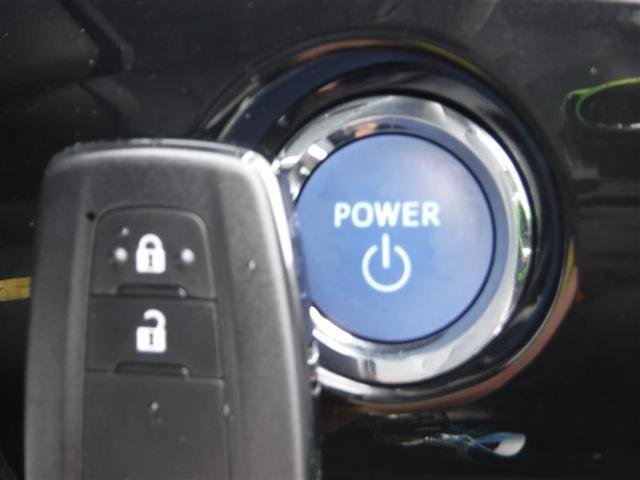Aツーリングセレクション モデリスタフルエアロ 衝突軽減ブレーキ 車線逸脱警報・先進ライト クルーズコントロール 9インチフルセグナビ バックモニター ETC LEDヘッドライト フルエアロ スマートキー ワンオーナー(9枚目)