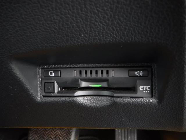 Aツーリングセレクション モデリスタフルエアロ 衝突軽減ブレーキ 車線逸脱警報・先進ライト クルーズコントロール 9インチフルセグナビ バックモニター ETC LEDヘッドライト フルエアロ スマートキー ワンオーナー(12枚目)