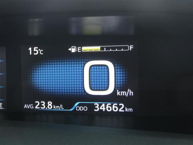 Aツーリングセレクション モデリスタフルエアロ 衝突軽減ブレーキ 車線逸脱警報・先進ライト クルーズコントロール 9インチフルセグナビ バックモニター ETC LEDヘッドライト フルエアロ スマートキー ワンオーナー(16枚目)