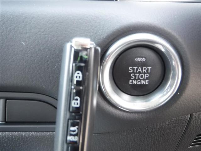 XD Lパッケージ 本革シート 衝突軽減ブレーキ 車線逸脱警報・先進ライト クルーズコントロール シートヒーター パワーバックドア フルセグメモリーナビ バックモニター ETC LEDヘッドライト スマートキー(9枚目)
