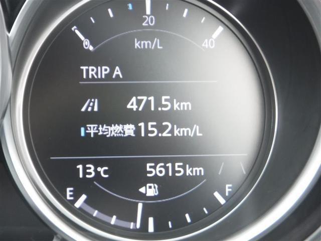 XD Lパッケージ 本革シート 衝突軽減ブレーキ 車線逸脱警報・先進ライト クルーズコントロール シートヒーター パワーバックドア フルセグメモリーナビ バックモニター ETC LEDヘッドライト スマートキー(16枚目)