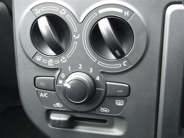 Lリミテッド 40周年記念特別仕様車 衝突軽減ブレーキ 車線逸脱警報・先進ライト シートヒーター CDチューナー キーレス(17枚目)