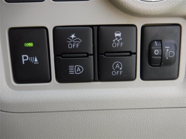X LパッケージS 衝突軽減ブレーキ 車線逸脱警報・先進ライト フルセグメモリーナビ バックモニター ベンチシート ETC スマートキー(15枚目)