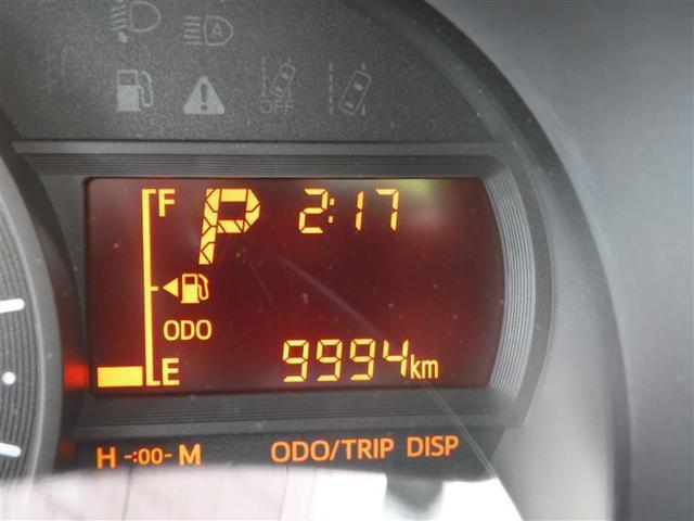 X LパッケージS 衝突軽減ブレーキ 車線逸脱警報・先進ライト フルセグメモリーナビ バックモニター ベンチシート ETC スマートキー(16枚目)