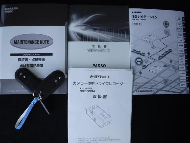 X LパッケージS 衝突軽減ブレーキ 車線逸脱警報・先進ライト フルセグメモリーナビ バックモニター ベンチシート ETC スマートキー(20枚目)