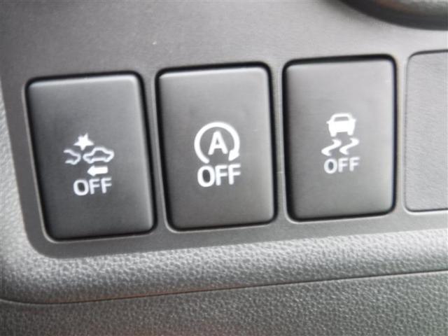 モーダ S 衝突軽減ブレーキ 車線逸脱警報・先進ライト フルセグナビ バックモニター ETC ドライブレコーダー LEDヘッドライト ベンチシート スマートキー ワンオーナー(16枚目)