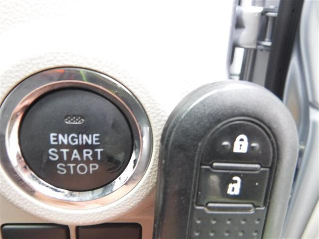X LパッケージS 衝突軽減ブレーキ 車線逸脱警報・先進ライト フルセグナビ バックモニター ETC ベンチシート スマートキー ワンオーナー(9枚目)