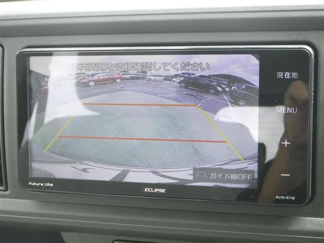 X LパッケージS 衝突軽減ブレーキ 車線逸脱警報・先進ライト フルセグナビ バックモニター ETC ベンチシート スマートキー ワンオーナー(11枚目)