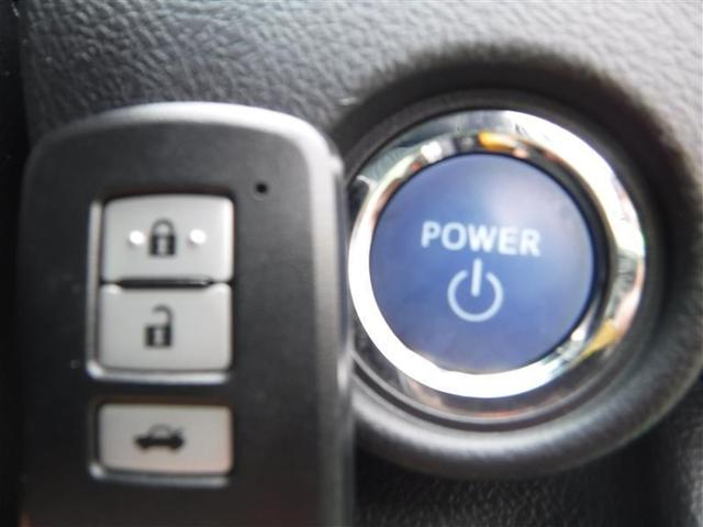 ハイブリッド Gパッケージ フルセグナビ バックモニター ETC クルーズコントロール ドライブレコーダー HIDヘッドライト スマートキー ワンオーナー(8枚目)