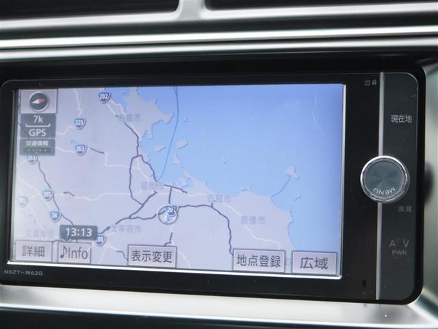 ハイブリッド Gパッケージ フルセグナビ バックモニター ETC クルーズコントロール ドライブレコーダー HIDヘッドライト スマートキー ワンオーナー(9枚目)