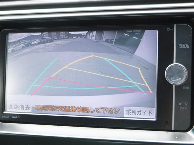ハイブリッド Gパッケージ フルセグナビ バックモニター ETC クルーズコントロール ドライブレコーダー HIDヘッドライト スマートキー ワンオーナー(10枚目)