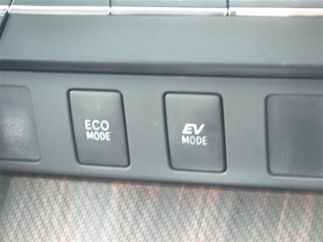ハイブリッド Gパッケージ フルセグナビ バックモニター ETC クルーズコントロール ドライブレコーダー HIDヘッドライト スマートキー ワンオーナー(15枚目)