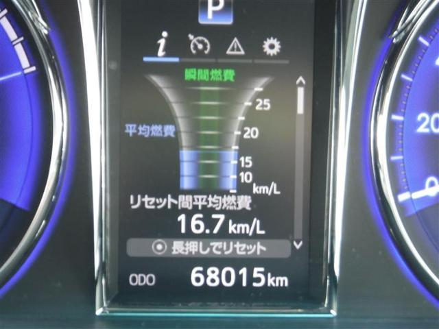 ハイブリッド Gパッケージ フルセグナビ バックモニター ETC クルーズコントロール ドライブレコーダー HIDヘッドライト スマートキー ワンオーナー(16枚目)
