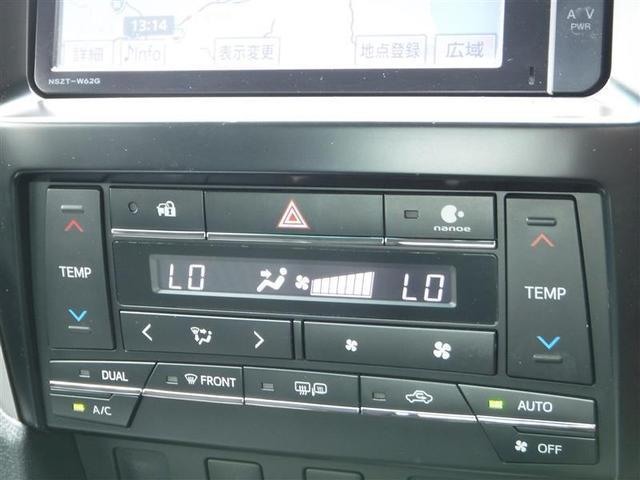 ハイブリッド Gパッケージ フルセグナビ バックモニター ETC クルーズコントロール ドライブレコーダー HIDヘッドライト スマートキー ワンオーナー(17枚目)