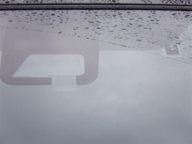 ハイブリッドF アミー 衝突軽減ブレーキ 車線逸脱警報・先進ライト 9インチフルセグナビ バックモニター ETC ドライブレコーダー フルエアロ LEDヘッドライト スマートキー ワンオーナー(15枚目)