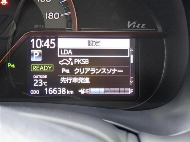ハイブリッドF アミー 衝突軽減ブレーキ 車線逸脱警報・先進ライト 9インチフルセグナビ バックモニター ETC ドライブレコーダー フルエアロ LEDヘッドライト スマートキー ワンオーナー(16枚目)