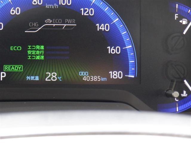ハイブリッド ダブルバイビー 衝突軽減ブレーキ 車線逸脱警報・先進ライト ディスプレイオーディオ バックモニター ETC LEDヘッドライト スマートキー ワンオーナー(16枚目)