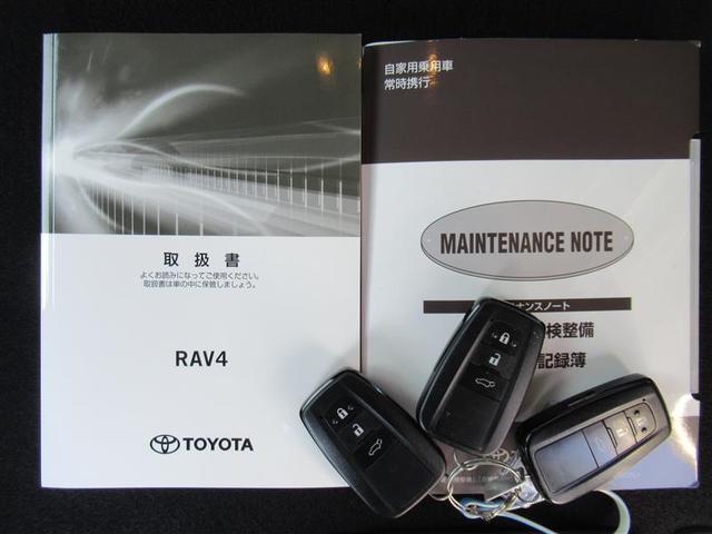 ハイブリッドG 4WD 衝突被害軽減ブレーキ メモリーナビ フルセグTV バックカメラ ETC パワー&シートヒーター パワーバックドア スマートキー LEDヘットライト 純正アルミ ワンオーナー(20枚目)