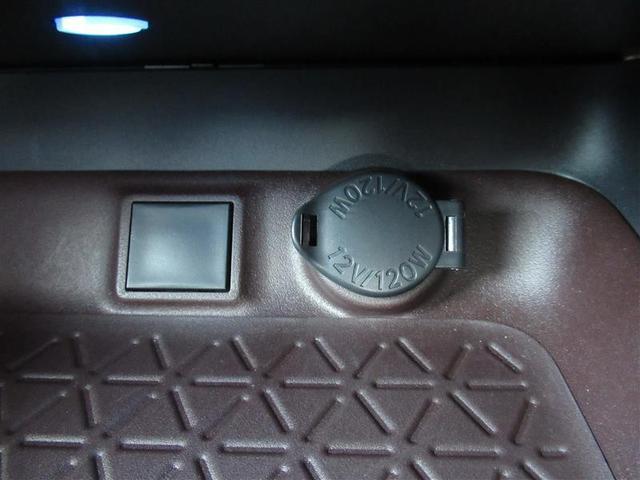 ハイブリッドG 4WD 衝突被害軽減ブレーキ メモリーナビ フルセグTV バックカメラ ETC パワー&シートヒーター パワーバックドア スマートキー LEDヘットライト 純正アルミ ワンオーナー(30枚目)