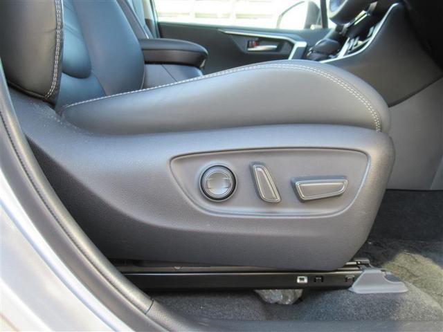 ハイブリッドG 4WD 衝突被害軽減ブレーキ メモリーナビ フルセグTV バックカメラ ETC パワー&シートヒーター パワーバックドア スマートキー LEDヘットライト 純正アルミ ワンオーナー(40枚目)