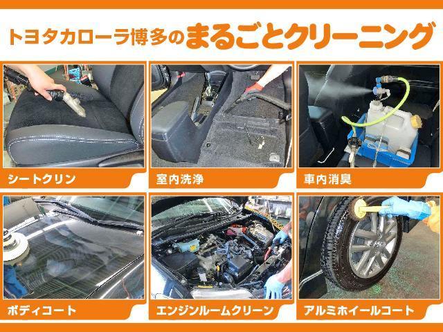 ハイブリッドG 4WD 衝突被害軽減ブレーキ メモリーナビ フルセグTV バックカメラ ETC パワー&シートヒーター パワーバックドア スマートキー LEDヘットライト 純正アルミ ワンオーナー(42枚目)