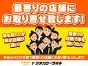 DXコンフォート メモリーナビ ワンセグTV バックカメラ ETC キーレス(23枚目)