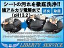 2.0iSスタイル HDDナビ・テレビ・ガラスルーフ・Pスタート バックカメラ HID フルセグ後席モニター(24枚目)