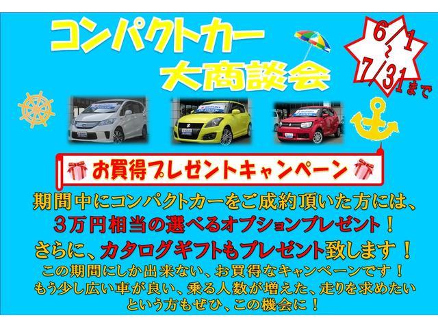 マツダ AZワゴン XG 純正オーディオ ETC 1年保証付