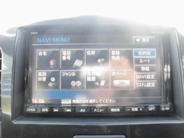 スズキ ワゴンRスティングレー スティングレー J STYLE 社外メモリーナビ・1年保証付