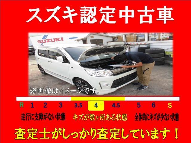 スズキ エブリイ PA 4AT ハイルーフ・純正AM/FMラジオ・新車保証継承