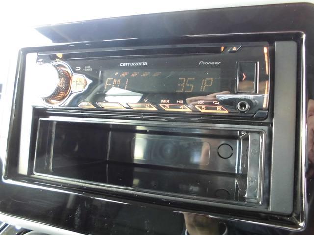 カスタム HYBRID XS CDオーディオ/両側電動スライ(5枚目)