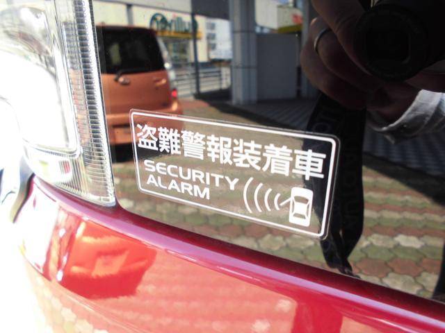 イモビライザー付セキュリティーアラームシステムが標準装備です!