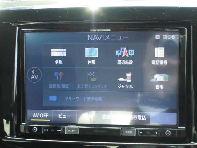 バンディット HYBRID MV 片側電動スライドドア メモ(6枚目)