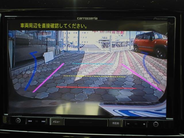 バンディット HYBRID MV 片側電動スライドドア メモ(8枚目)